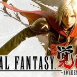 FINAL FANTASY: Awakening for PC