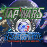 TapWars: EARTH DEFENSE FORCE for PC