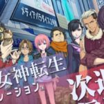 Shin Megami Tensei Liberation Dx2 for PC